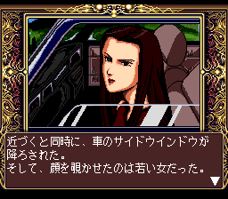 546891-psychic-detective-series-vol-4-orgel-turbografx-cd-screenshot.png