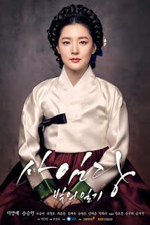 Sinopsis Drama Saimdang, Light's Diary {Drama korea}