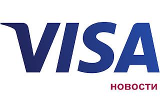 Visa увеличивает лимиты и тестирует снятие наличных через кассы магазинов