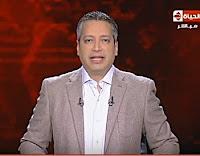 برنامج الحياة اليوم 23/2/2017 تامر أمين المرأة فى مجال الوعظ الدينى