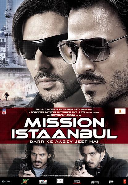 FILM EXCISION VF