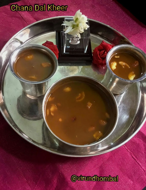 Kadalai Paruppu Payasam recipe - Kadalai Paruppu Payasam with step by step instructions - Kadalai Paruppu (Chana dal) Payasam is prepared with chana dal, jaggery, coconut and cashew nuts. There are several jaggery based payasam dishes in Tamil Nadu. Moong dal payasam, chana dal payasam, rice payasam are the most popular payasam dishes All the ingredients are handy and you can prepare this delicious payasam within 20 minutes. We will see some important tips for this payasam. Pooja recipes. Festival recipes. Payasam recipes. Prasadam recipes.