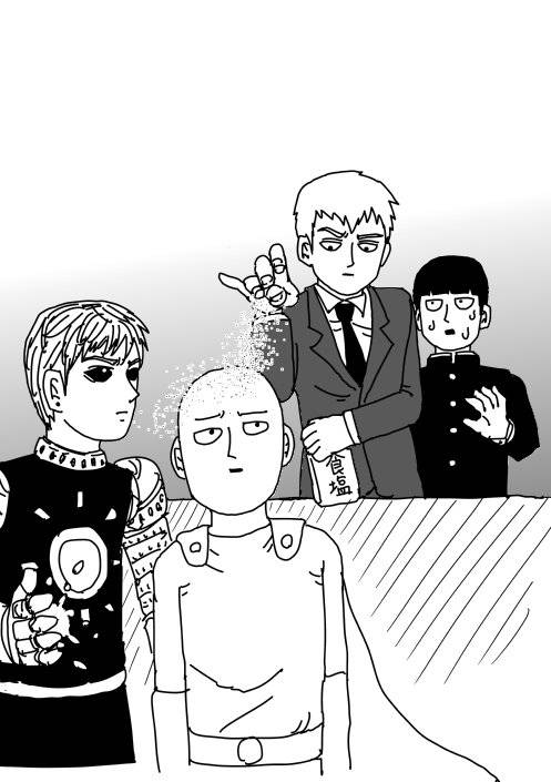Salt Bae w wykonaniu One Punch Man i Mob Psycho 100