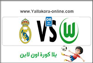 مشاهدة مباراة ريال مدريد وفولفسبورج بث مباشر بتاريخ 06-04-2016 دوري أبطال أوروبا