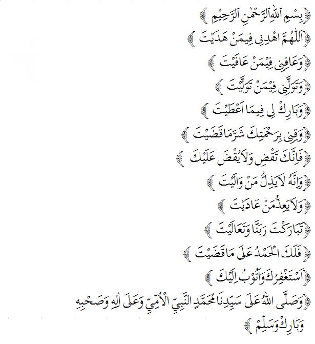 Bacaan Doa Qunut Bahasa Arab Arti Latin Nazilah Wirid