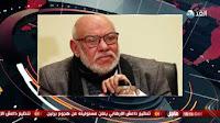 برنامج ساعة من مصر حلقة الثلاثاء 20-12-2016