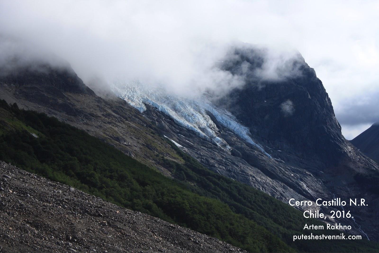 Склон горы с ледником в Серро-Кастильо
