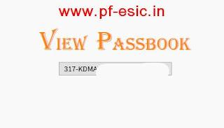 View PF Passbook Memberid