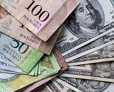 Venezuela cerrará 2016 con el peor desempeño económico de la región