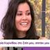 Απολαυστική η Μαρία Κορινθίου! - «Έλιωσαν» στο γέλιο στο «Σπίτι μου, σπιτάκι μου» (video)
