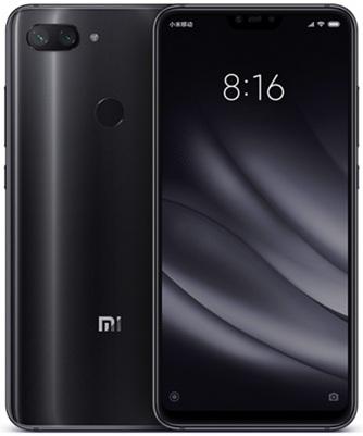 Xiaomi Mi 8 Lite: análisis