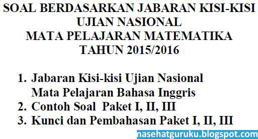 Image Result For Download Bahasa Inggris Bahasa Indonesiaa