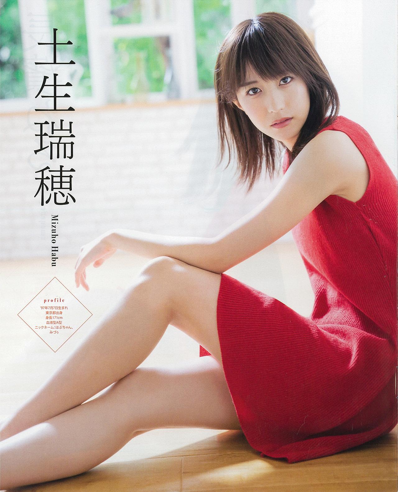 Keyakizaka46, BOMB! 2017.11 (ボム 2017年11月号)