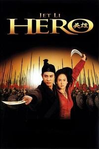 Watch Hero Online Free in HD