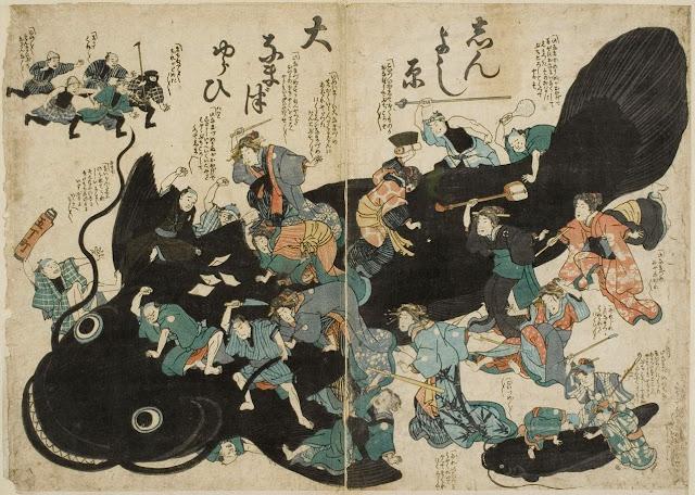 Το ιαπωνικό Ναμάζου, όπως περιγράφεται στα Φανταστικά Όντα του Μπόρχες