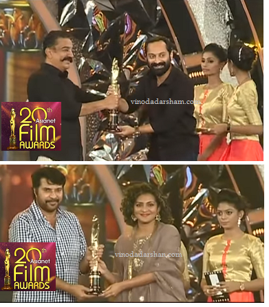 20th Asianet Film Awards 2018 -Winners | Best Film, Best Actor, Best Actress