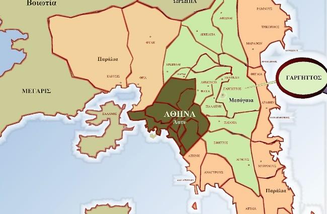 Οι αρχαίοι Δήμοι των νότιων προαστίων της Αττικής μια ιστορία 6000 ετών