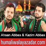 https://www.humaliwalyazadar.com/2018/09/syed-ahsan-abbas-rizvi-syed-kazim-abbas.html