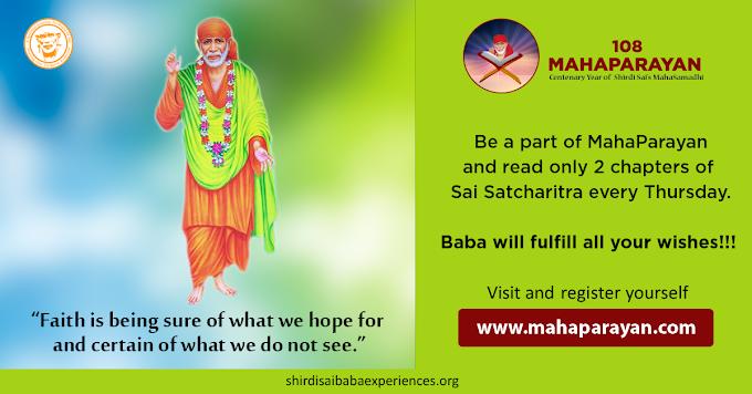 Baba Answered My Faith