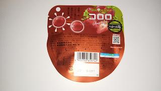 kororo Strawberry - tył opakowania żelków o smaku truskawkowym