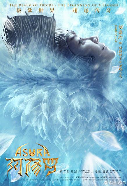 Asura character poster Carina Lau