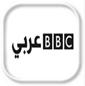 BBC Arabic Streaming