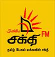 SHAKTH FM SRILANKA