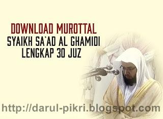 Download Murottal Syaikh Sa'ad Al Ghamidi Lengkap 30 Juz Full