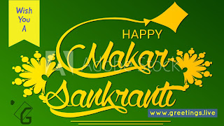 Yellow  graphics on Green Background wish you a happy Makara Sankranti