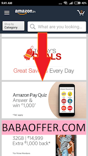 all answer of amazon pay quiz give on babaoffer.com