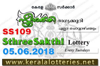"""kerala lottery result 5.6.2018 sthree sakthi ss 109"" 5 june 2018 result, kerala lottery, kl result,  yesterday lottery results, lotteries results, keralalotteries, kerala lottery, keralalotteryresult, kerala lottery result, kerala lottery result live, kerala lottery today, kerala lottery result today, kerala lottery results today, today kerala lottery result, 05 06 2018, 05.06.2018, kerala lottery result 05-06-2018, sthree sakthi lottery results, kerala lottery result today sthree sakthi, sthree sakthi lottery result, kerala lottery result sthree sakthi today, kerala lottery sthree sakthi today result, sthree sakthi kerala lottery result, sthree sakthi lottery ss 109 results 5-6-2018, sthree sakthi lottery ss 109, live sthree sakthi lottery ss-109, sthree sakthi lottery, 5/6/2018 kerala lottery today result sthree sakthi, 05/06/2018 sthree sakthi lottery ss-109, today sthree sakthi lottery result, sthree sakthi lottery today result, sthree sakthi lottery results today, today kerala lottery result sthree sakthi, kerala lottery results today sthree sakthi, sthree sakthi lottery today, today lottery result sthree sakthi, sthree sakthi lottery result today, kerala lottery result live, kerala lottery bumper result, kerala lottery result yesterday, kerala lottery result today, kerala online lottery results, kerala lottery draw, kerala lottery results, kerala state lottery today, kerala lottare, kerala lottery result, lottery today, kerala lottery today draw result"