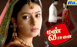 Manvasanai, 11-11-2016, Raj Tv, Episode 1392
