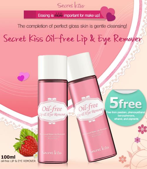 Oil-Free Lip & Eye Remover