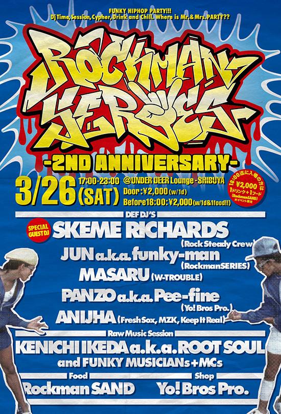 3/26 (sat) RockmanPARTY -RockmanSERIES 2nd anniv-