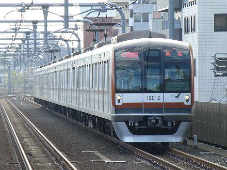 西武池袋線 快速急行 飯能行き3 東京メトロ10000系