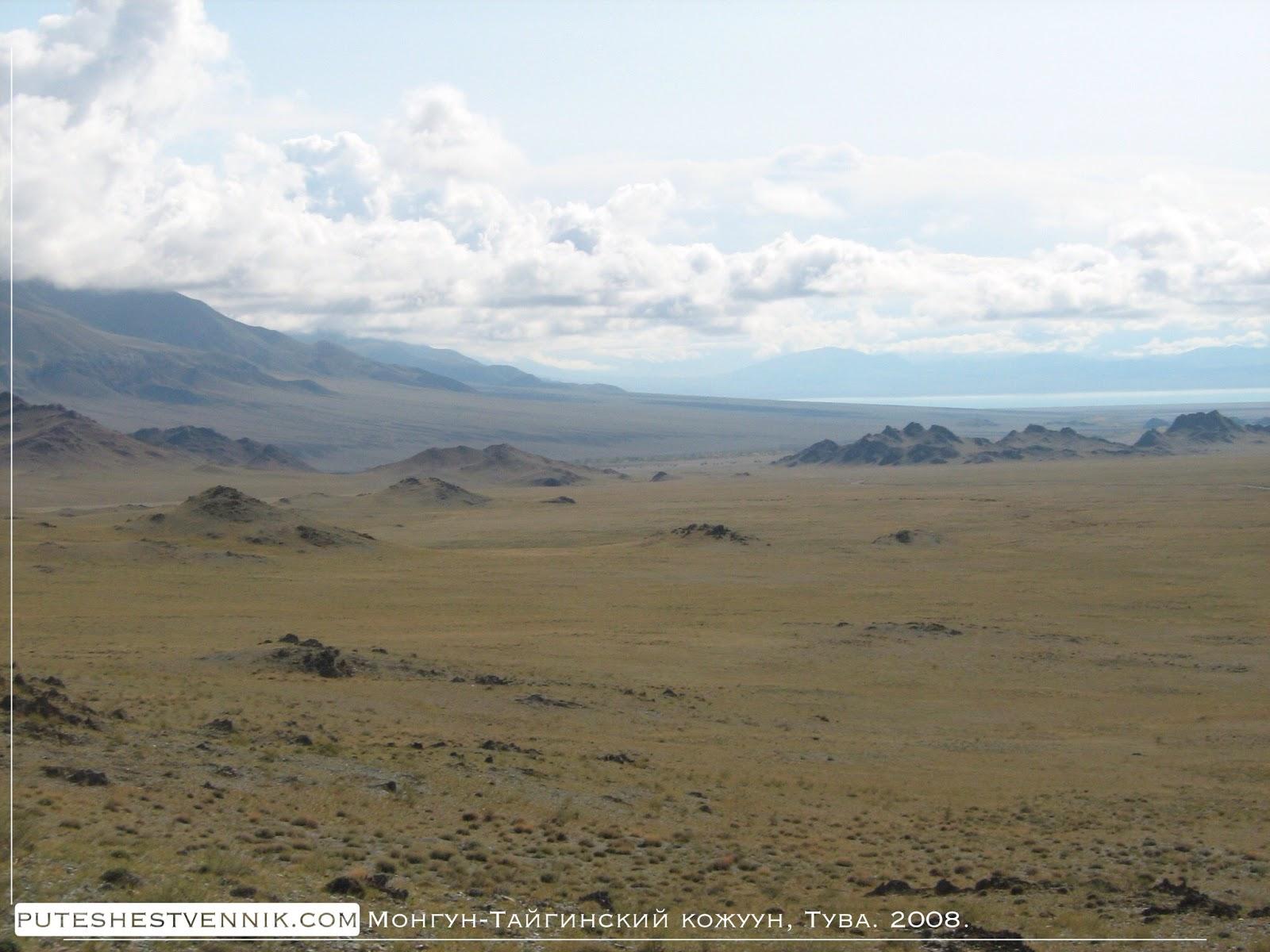 Равнина и горы в Туве