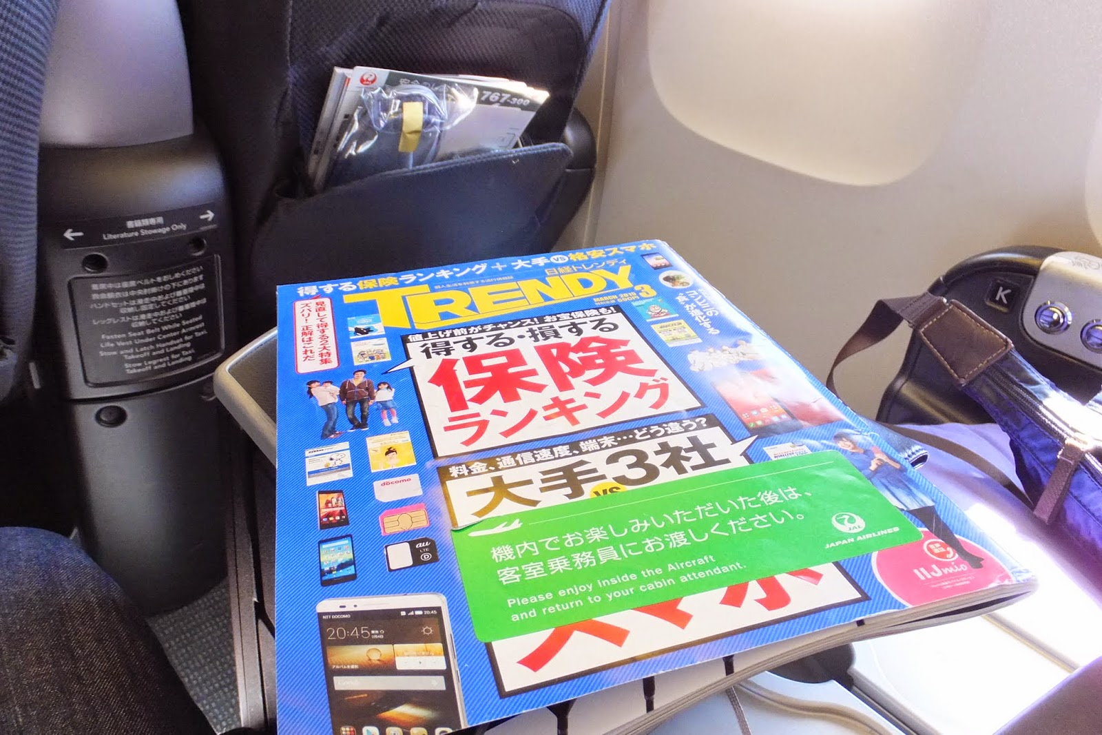 jal-skyrecliner-seat-businessclass3