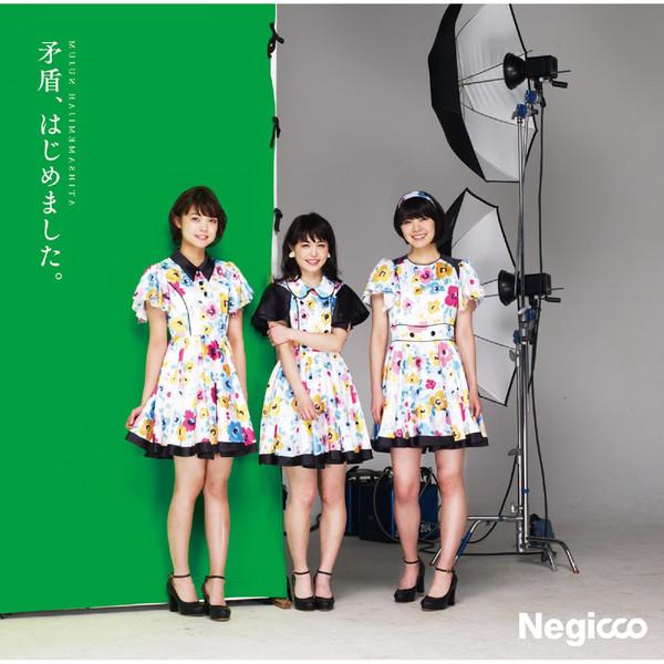 [Album] Negicco – 矛盾、はじめました。(2016.03.29/MP3/RAR)