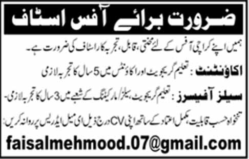 Latest Jobs in Karachi for Assistant Accountant & Sales Officer