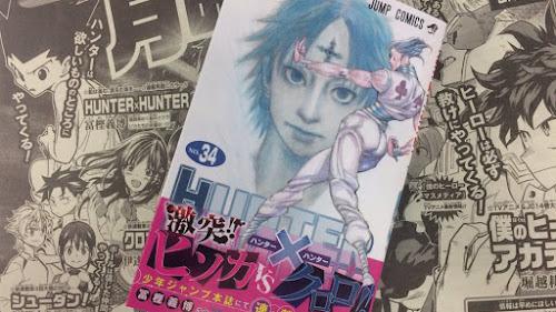 Hunter x Hunter: El manga regresa a la Weekly Shônen Jump el 29 de enero