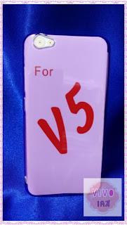 เคสมือถือ วีโว่ V5