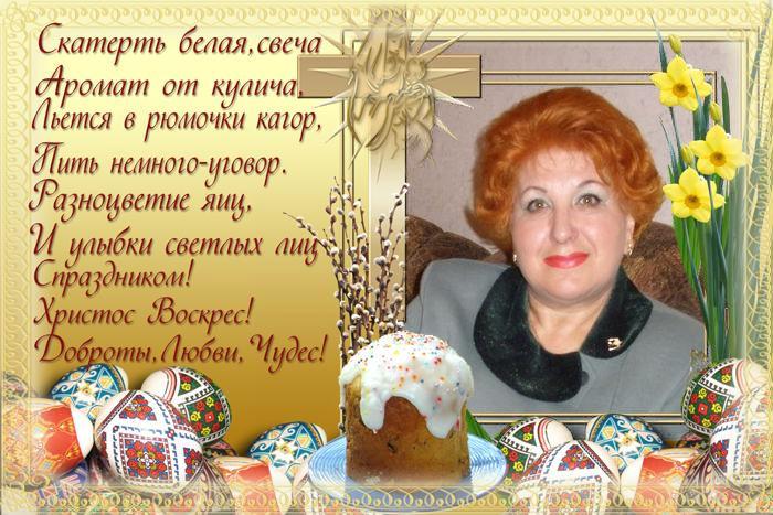открытом поздравление скатерть белая свеча наш совместный путь