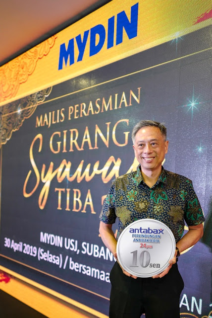 Antabax Joins MYDIN Charity Fund Raising Initiative To Help The Underprivileged  RM0.10 from all Antabax products sales from MYDIN outlets nationwide to be channelled to selected organisations