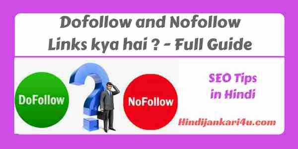 Dofollow and nofollow links kya hai – Full Guide