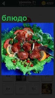 Приготовленное мясное блюдо и украшенное зеленью на ужин с вилкой
