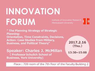 Forum 2017.2.16 Charles J. McMillan
