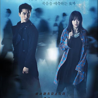 Review Drama Korea - Black, Black - Korean Drama Review, Korean Drama, Korean Drama Black Cast, Sinopsis, Ending, Sinopsis Black, Ending Korean Drama Black, Sad Ending, Grim Reaper, My Korean Drama List, Review By Miss Banu, Drama Korea Terbaru 2017, Pelakon Drama Korea Black, Song Seung Heon, Go Ara, Lee El, Kim Dong Joon, Jo Jae Yun, Kim Won Hae, Kim Jae Young, Lee Kwan Hoon, Jung Suk Yong,