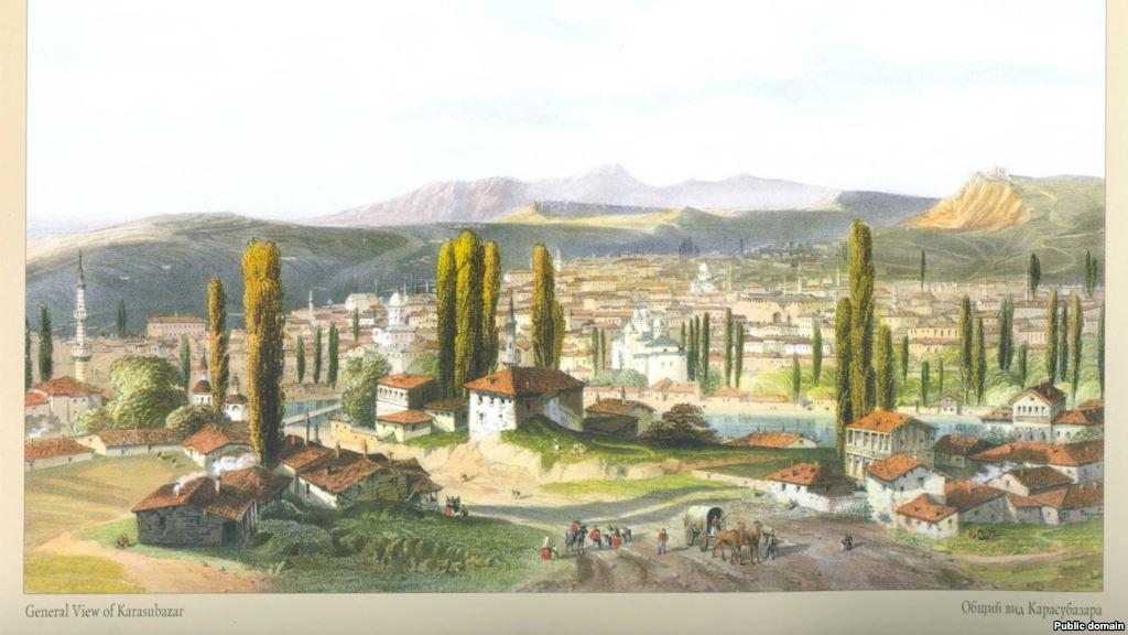 Карасубазар