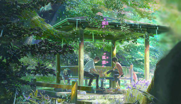 Anime Drama Romance Terbaik - Kotonoha no Niwa