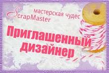 """Задание """"Месяц с дизайнером: Аня Жулковская. Брадс+тэг"""" 08/2015"""